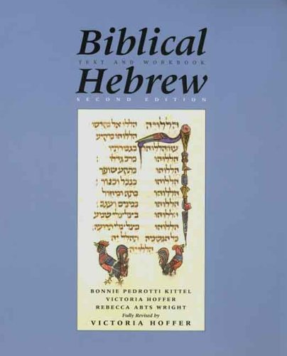 Biblical Hebrew: Text and Workbook, 2nd Revised - Victoria Hoffer, Bonnie Pedrotti Kittel, Rebecca Abts Wright