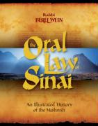 The Oral Law of Sinai: An Illustrated History of the Mishnah