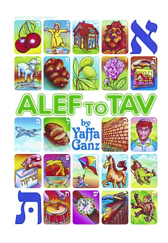 ALEF to Tav (ArtScroll Youth) - Yaffa Ganz