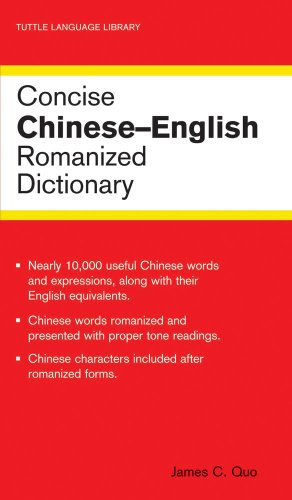Concise Chinese-English Romanized Dictionary - James C. Quo