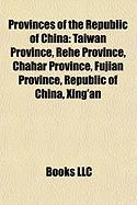 Provinces of the Republic of China: Taiwan Province