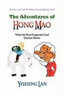 The Adventures of Hong Mao - Lan, Yisheng