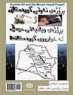 The Kurdish Oil Project and the Mousl Vilayet Project - Pishdare, Sardar