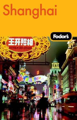 Fodor's Shanghai, 2nd Edition (Travel Guide) - Fodor's