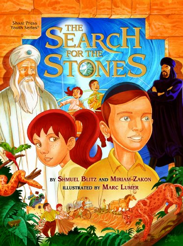 Search For the Stones (Shaar Press Youth) - Shmuel Blitz; Miriam Zakon