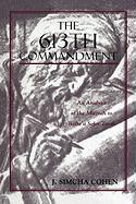 The 613th Commandment: An Analysis of the Mitzvah to Write a Sefer Torah