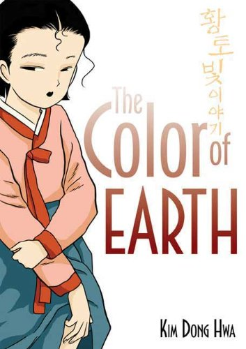 The Color of Earth - Dong Hwa Kim