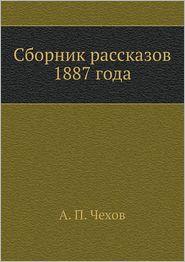 Sbornik rasskazov 1887 goda