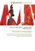 Russian language: Slavic languages, East Slavic languages, Rusyn language, Belarusian language,  Ukrainian language Dialectology, Balachka, German- Russian pidgin