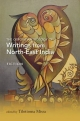Oxford Anthology of Writings from North-East India - Assam Dibrugarh University; Tilottoma Misra