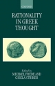 Rationality in Greek Thought - Michael Frede; Gisela Striker