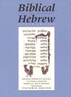 Biblical Hebrew, Second Ed. (Text)