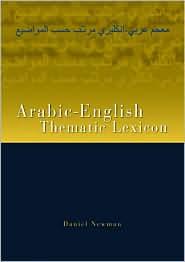 Arabic-English Thematic Lexicon - Daniel L. Newman
