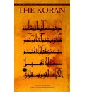The Koran - John M Rodwell