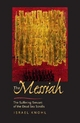 The Messiah Before Jesus - Israel Knohl