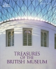 Treasures of the British Museum - Marjorie L. Caygill