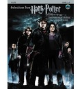 Selections from Harry Potter and the Goblet of Fire - Patrick Doyle