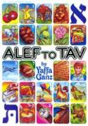 ALEF to Tav