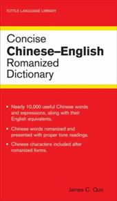 Concise Chinese-English Romanized Dictionary - Quo, James C.