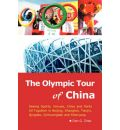 The Olympic Tour of China - Don G Zhao