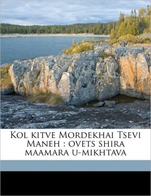Kol kitve Mordekhai Tsevi Maneh: ovets shira maamara u-mikhtava