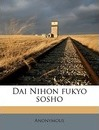Dai Nihon Fukyo Sosho Volume 6 - Anonymous