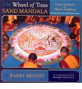 The Wheel Of Time Sand Mandala - Barry Bryant