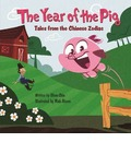 The Year of the Pig - Oliver Chin
