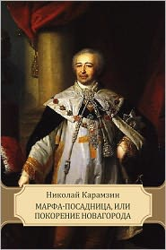 Marfa Posadnica: Russian Language - Nikolaj Karamzin