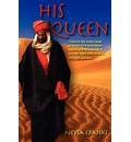 His Queen - Neysa Ann Ebanks