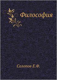 Filosofiya - E.F. Solopov