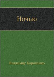 Noch'yu - Vladimir Korolenko