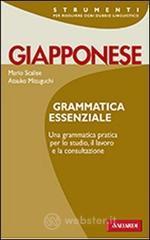Grammatica giapponese - Scalise Mario
