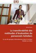 La transférabilité des méthodes d'évaluation du personnels hôteliers
